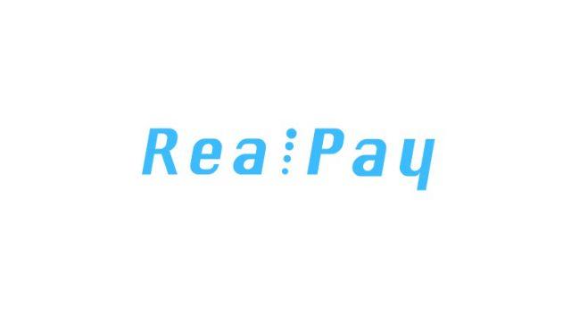 ポイント交換サイト「RealPay (リアルペイ)」のポイント交換先一覧