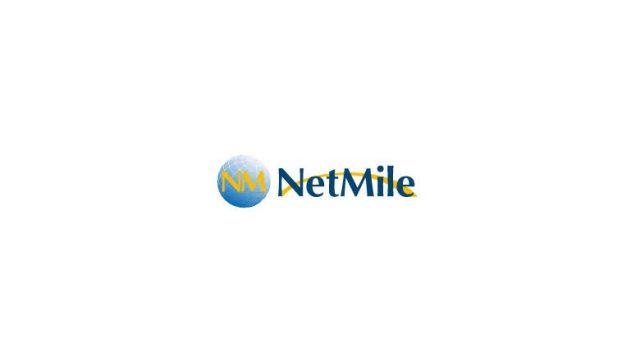 ポイント交換サイト「ネットマイル」のポイント交換先一覧