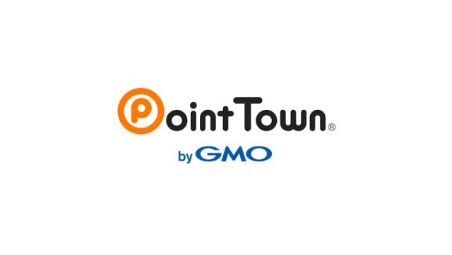 ポイントタウン (PointTown)のポイント交換先一覧