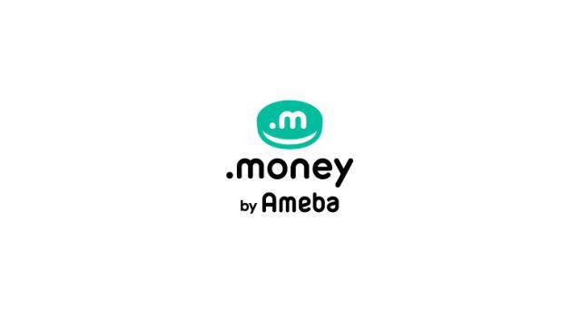 ドットマネーのマネーを貯める・稼ぐ方法