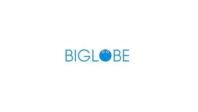 BIGLOBE (ビッグローブ)の利用料金やコンテンツ購入を節約・無料にする方法