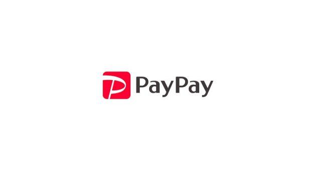 PayPay (ペイペイ)